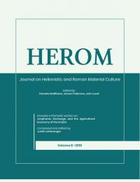 Cover of Herom Journal